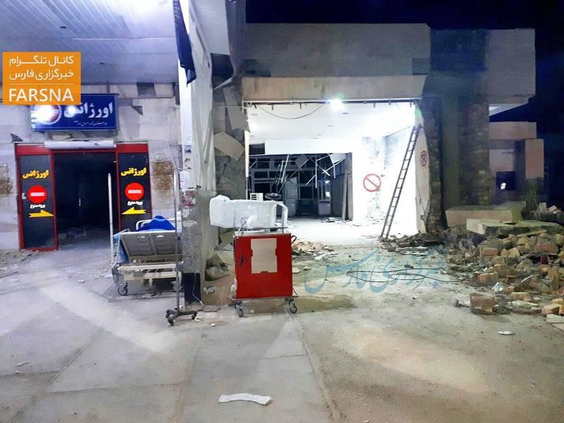 2107653 زلزله ۷ ریشتری از بغداد تا تهران را لرزاند