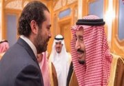 عربستان به دنبال خروج آبرومندانه از مسئله حریری