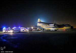 بازگشت هواپیمای زاگرس به فرودگاه به دلیل دود کابین