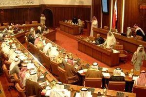 پارلمان بحرین