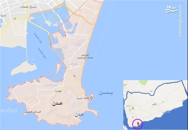 انفجارِ بزرگ در شهر ساحلی یمن