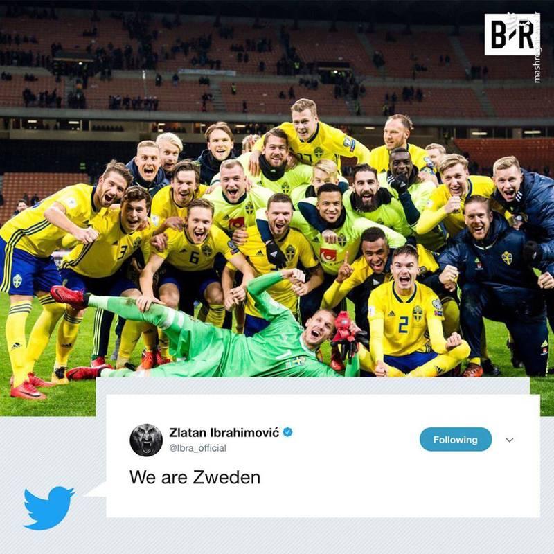 عکس/ واکنش جالب زلاتان به صعود سوئد به جام جهانی