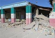 مدارس تخریب شده