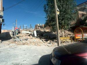 شماره حسابهای هلالاحمر برای کمک هموطنان به زلزلهزدگان