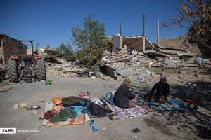 مناطق زلزله زده غرب کشور