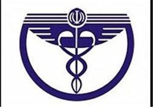 دامپزشکی