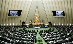 آغاز نشست علنی مجلس شورای اسلامی