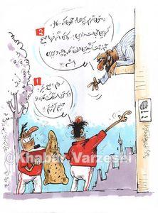 کاریکاتور پرسپولیس