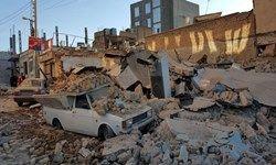 جا انداختن مالیات زلزله