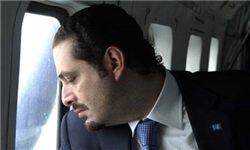 «سعد الحریری» وارد قاهره شد