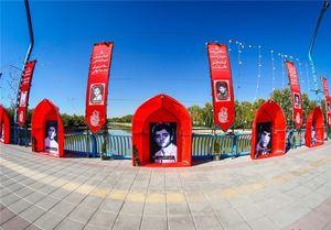 آیا می دانید 25 آبان در اصفهان چه گذشت؟ + عکس