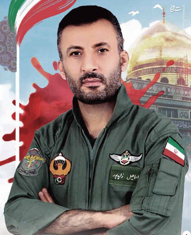 شهید اسماعیل زادهدپور