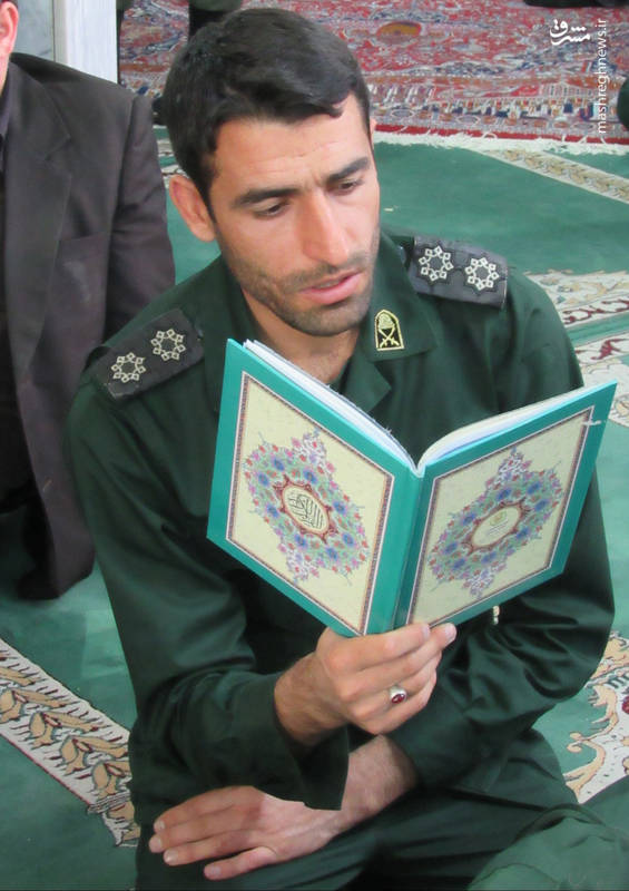 شهید سعید مسلمی