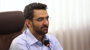 خبر آذری جهرمی از رفع موانع بنگاههای کاریابی