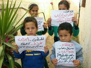 عکس/ همدردی کودکان غزه با زلزلهزدگان