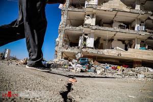 عکس/ شکاف زمین پس از زلزله