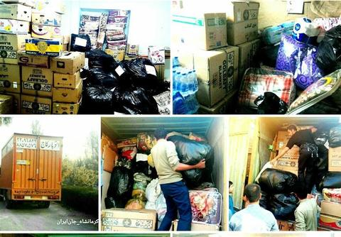 کمکهای دانشگاه امام صادق (ع) به مناطق زلزلهزده + عکس