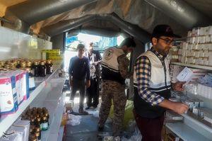 امدادرسانی بیمارستان سپاه در سرپل ذهاب