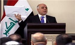 اهتزاز پرچم عراق در همه مناطق این کشور