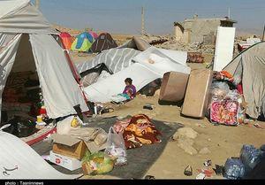 برنامهریزی برای روزهای بارانی در مناطق زلزله زده