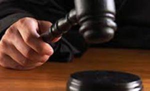 محکومیت در دادگاه