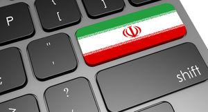 راه اندازی اینترنت ملی ضرورت فوری نظام و انقلاب