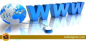 احتمال تغییر سقف مصرف منصفانه اینترنت نامحدود