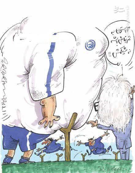 کاریکاتور/ گیر بازیکنان استقلال به شکم ساناک!