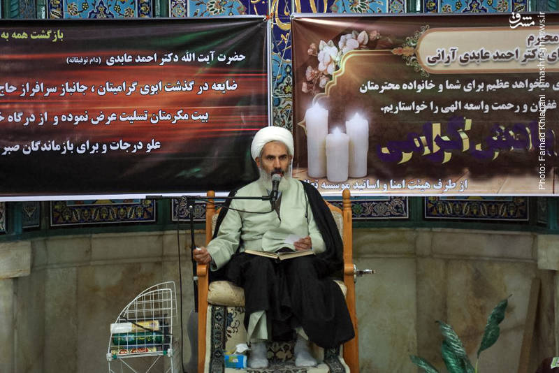 مراسم یادبود  پدر حجتالاسلام احمد عابدی