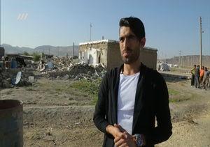 فیلم/ بختیار رحمانی در مناطق زلزله زده کرمانشاه