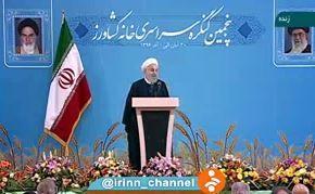 فیلم/ تبریک روحانی به رهبرانقلاب برای نابودی داعش