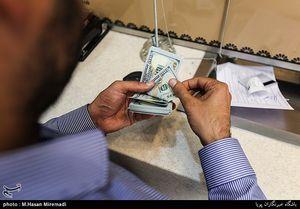 ضرورت تهاتر پولی در اقتصاد ایران