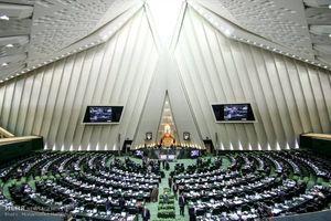 بررسی گزارش ۲ کمیسیون تخصصی مجلس
