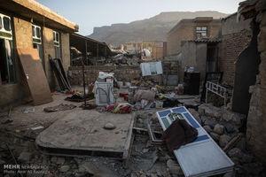 جزئیات اعطای وام بلاعوض به زلزلهزدگان کرمانشاه