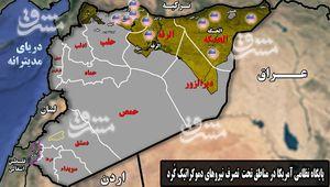 شاهزاده های جاه طلب سعوی برای سوریه پس از داعش چه خوابی دیده اند؟/ جزئیات مذاکرات هیات آمریکایی و سعودی برای تکثیر تروریسم در شمال شرق سوریه+ نقشه
