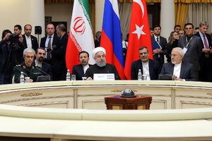 اجلاس سه جانبه سران کشورهای ایران، روسیه و ترکیه در سوچی