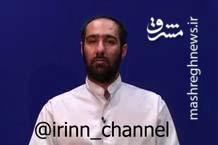 اعتراف جاعل عناوین وزارت اطلاعات و دفتر رهبر انقلاب