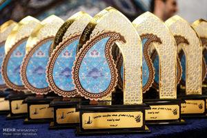 دومین سالگرد ۱۳ شهید خانطومان برگزار میشود
