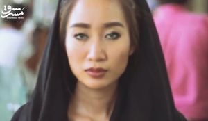 فیلم/ زیباییهای ایران از دوربین یک دختر تایلندی