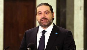 سعد الحریری رسما مأمور تشکیل کابینه شد