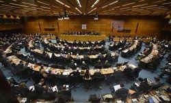 بیانیه جدید دولت آمریکا در مورد برنامه هستهای ایران