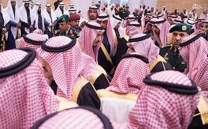 شاهزادگان سعودی