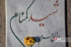جای خالی شهدای مدافع حرم