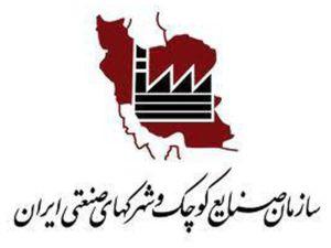 مدیرعامل شهرکهای صنعتی ایران منصوب شد