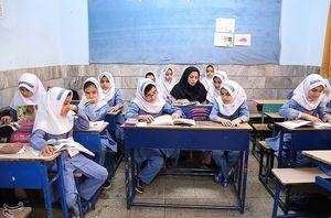 شرایط استخدام معلمان حقالتدریس