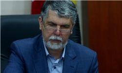 وزیر ارشاد: بسیج سرمایه ملی ایران است