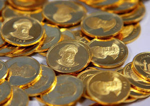 قیمت سکه ۷ فروردین ۹۹