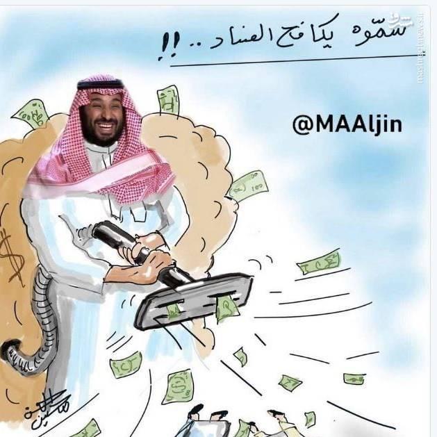 کاریکاتور/ این مرد با فساد مبارزه می کند!