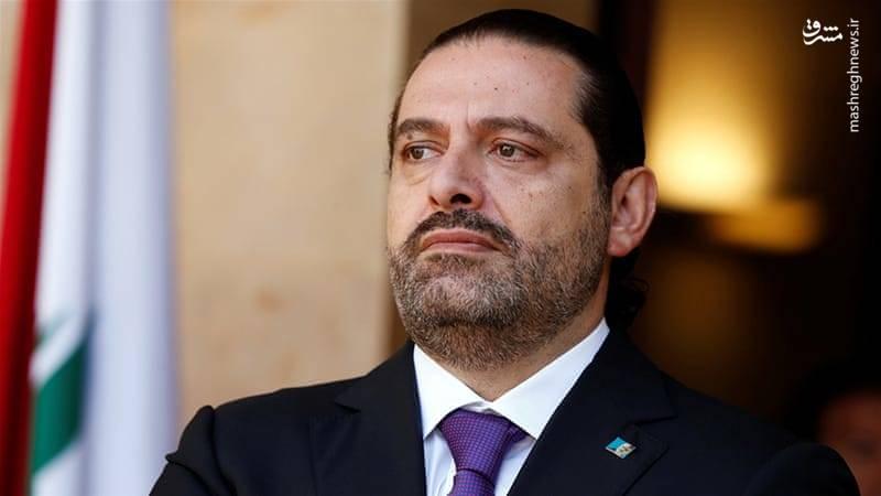 سعد حریری نخست وزیر لبنان
