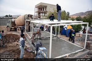 عکس/ ساخت کانکس مناطق زلزلهزده